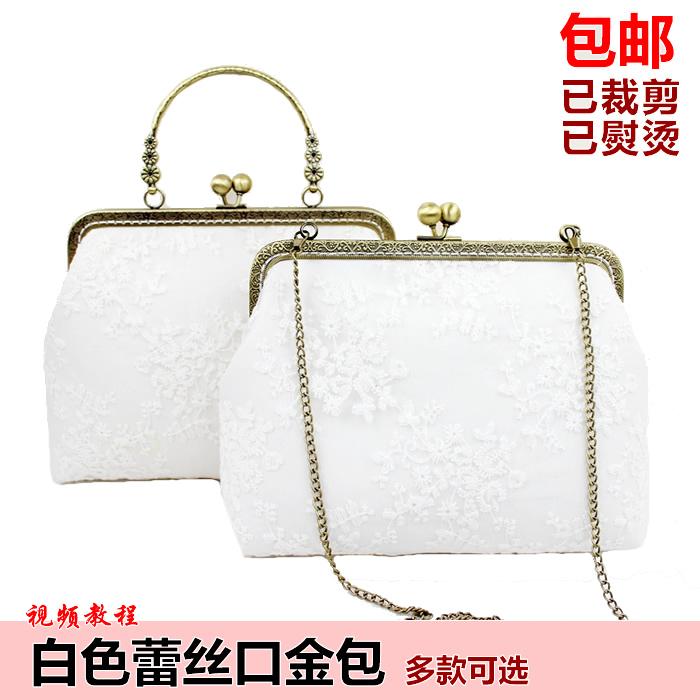 Ручной работы DIY материалы 20cm белое кружево боковой золотой пакет сумка сумочку разнообразие бесплатная доставка
