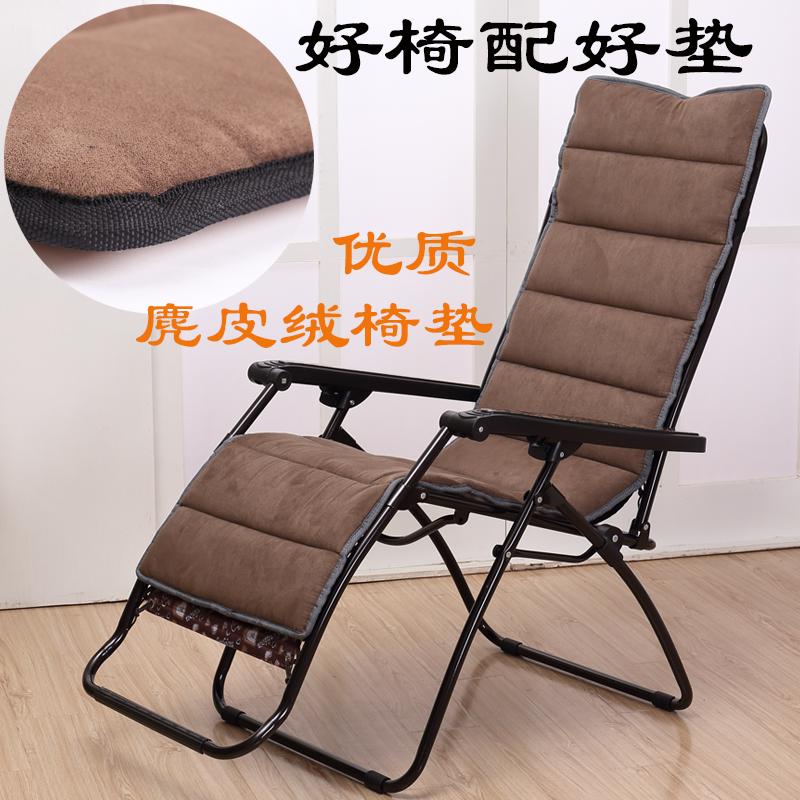 躺椅垫子防滑 秋冬季加厚棉垫折叠便携毛绒保暖可拆洗家用简约