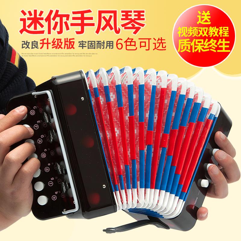 Мини детей руки орган головоломка музыкальные инструменты игрушка музыка обучения в раннем возрасте мальчик девушка новый год подарок день рождения отдавать музыка спектр