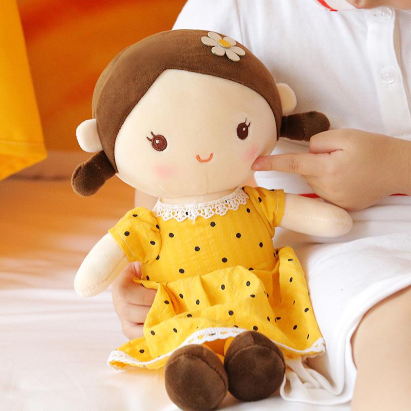 布娃娃小女孩公仔可爱抱着睡觉毛绒玩具女生萌公主儿童洋娃娃玩偶