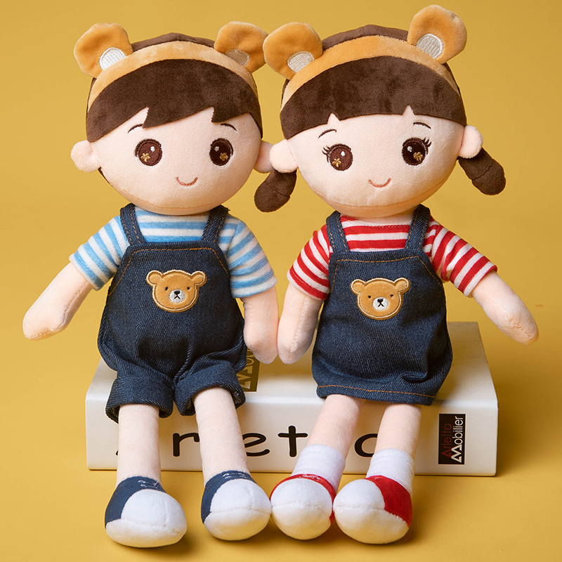 布娃娃女孩玩具男孩毛绒公仔儿童可爱洋娃娃玩偶安抚睡觉抱枕小熊