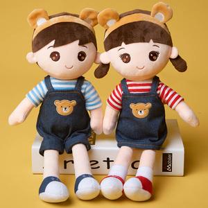 布娃娃毛绒玩具男孩女孩公仔可爱睡觉抱枕女生小熊洋娃娃儿童玩偶