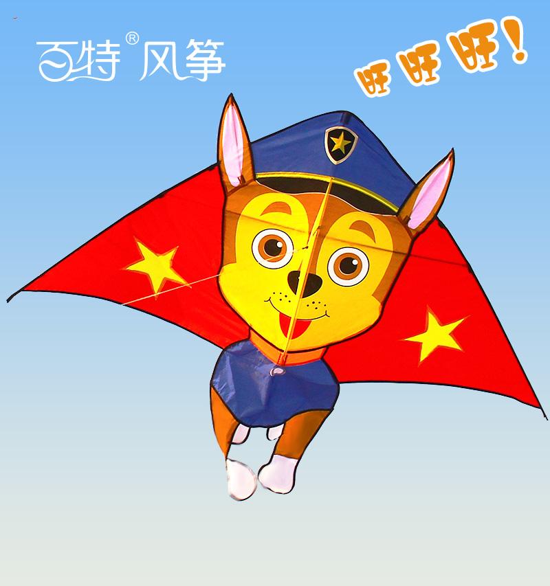 百特品牌新款风筝小狗儿童卡通成年风筝旺旺队风筝旺财风筝