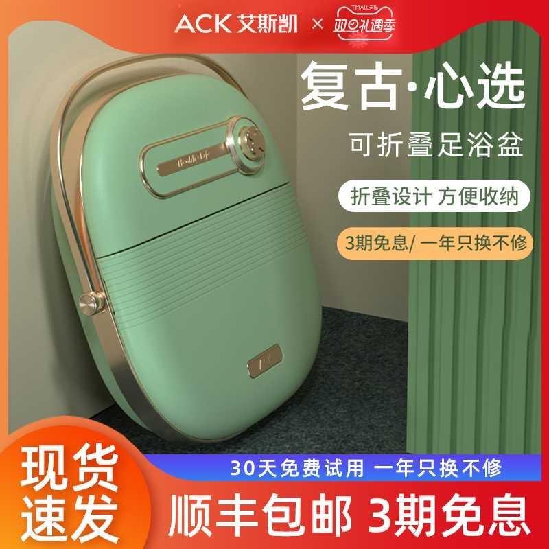 艾斯凯可折叠泡脚桶家用电动按摩洗脚盆全自动加热恒温电热足浴盆