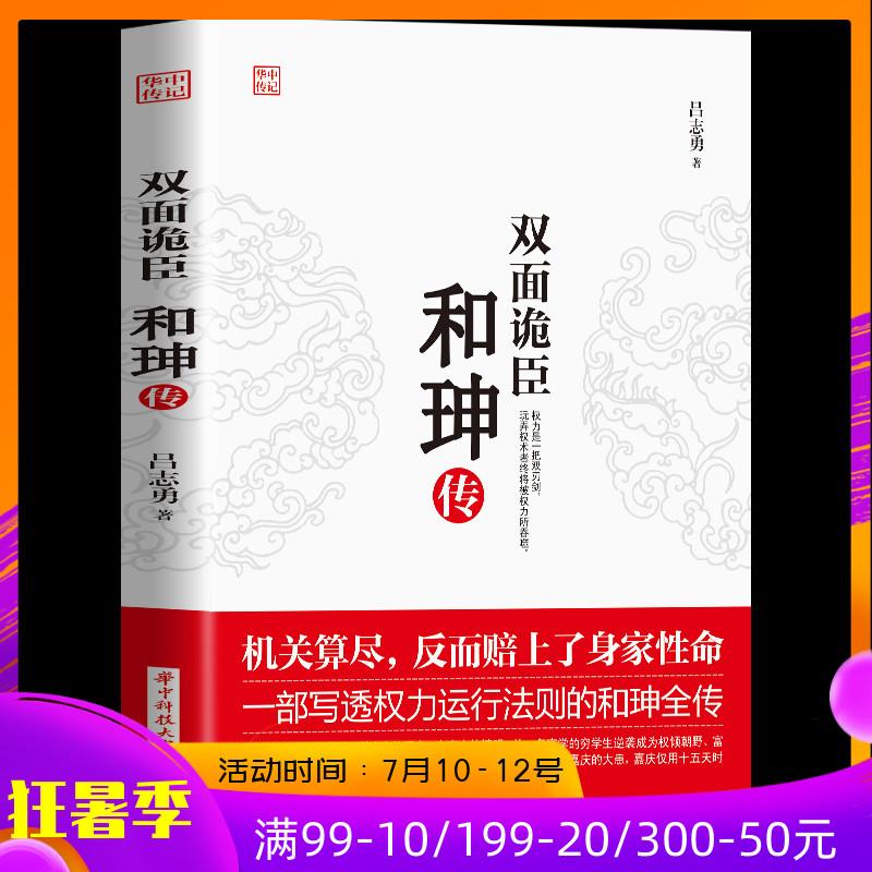 Книги Артикул 578507839935