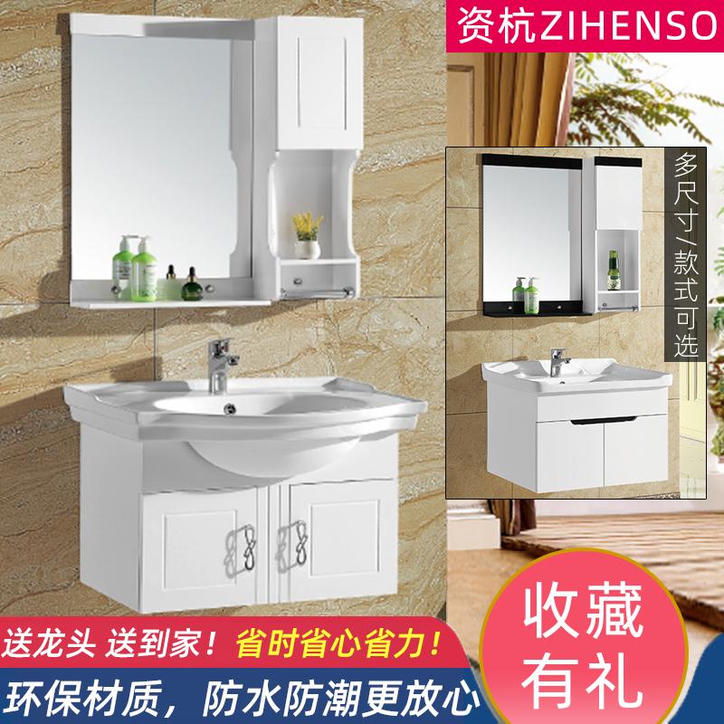 Шкафы в ванную Артикул 542581485394