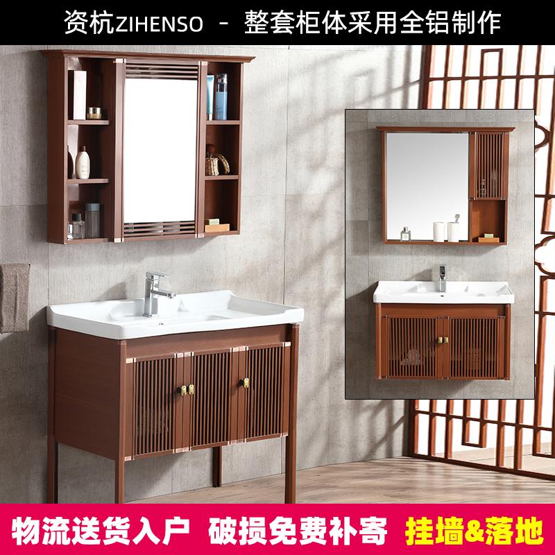 Шкафы в ванную Артикул 577998926395