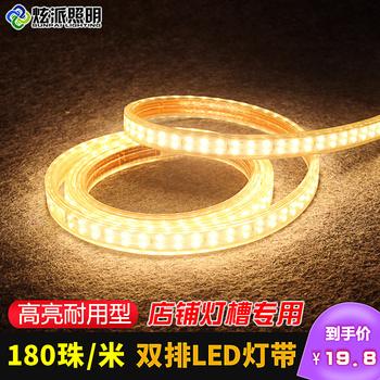 新款led灯带双排180珠高亮氛围灯
