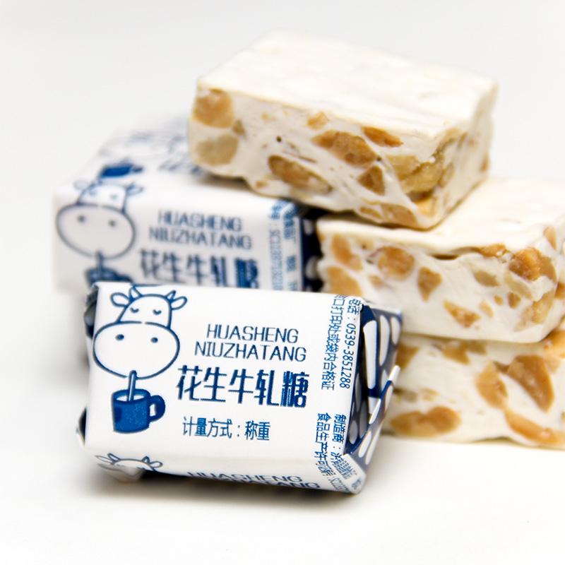 台湾手工牛轧糖