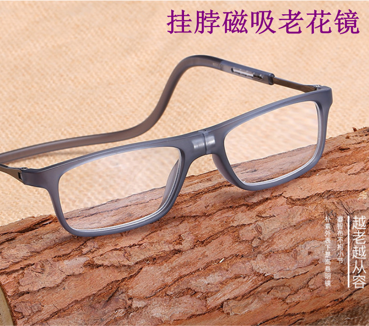 New magnetic suction presbyopic glasses with neck hanging presbyopic glasses for the elderly reading glasses for the elderly