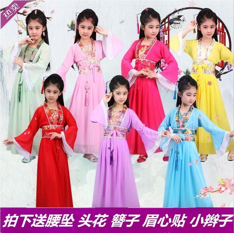 全套款女孩文化汉服女中国风礼服春秋中长款小姑娘孩子民族风飘。(用18.36元券)