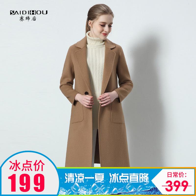 赛缔后春秋冬女装新款100%羊毛手工双面中长翻领羊毛绒大衣女外套