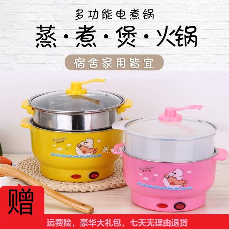 Бытовая техника для кухни Артикул 601097662309