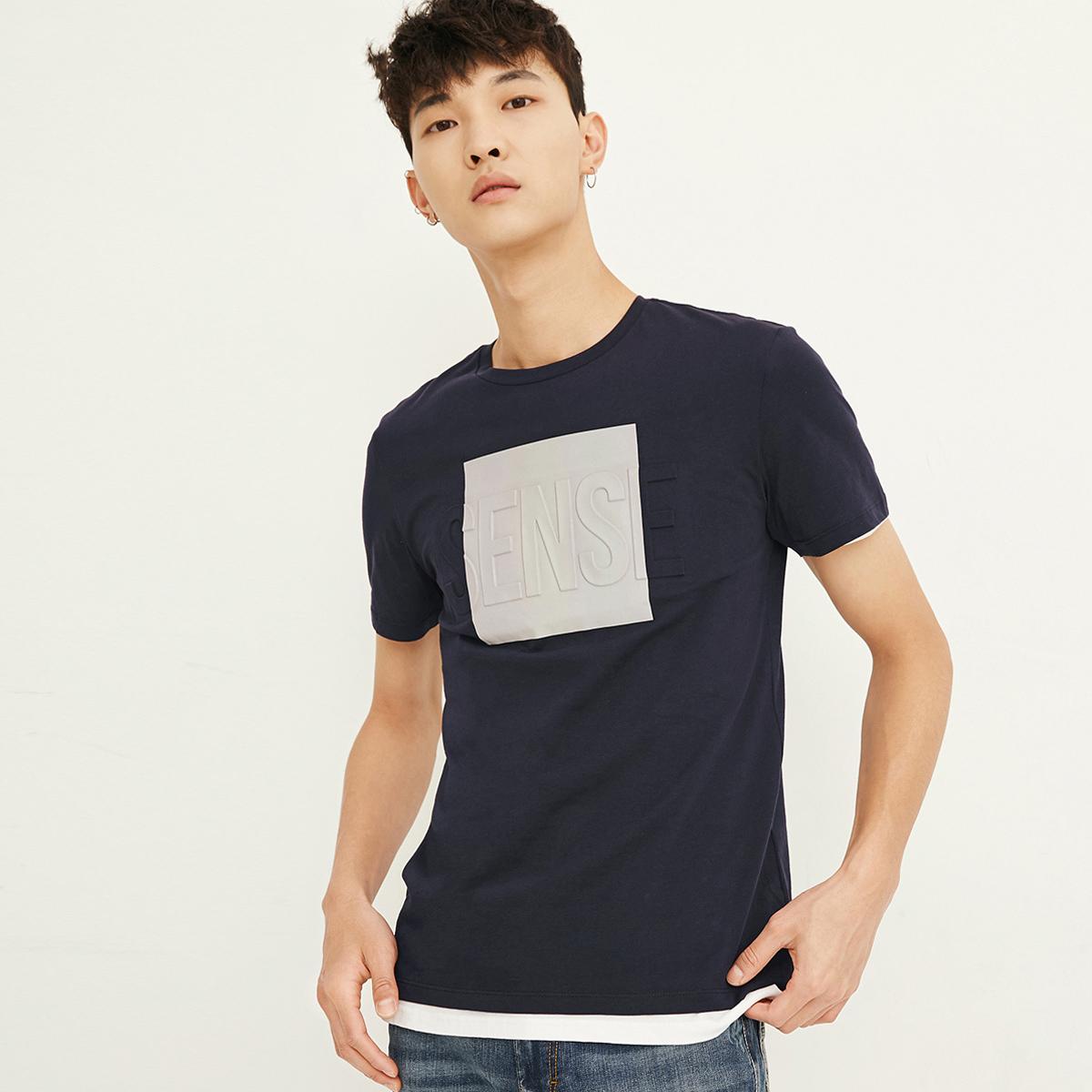 JackJones杰克琼斯男纯棉立体胶印短袖T恤C|217301523