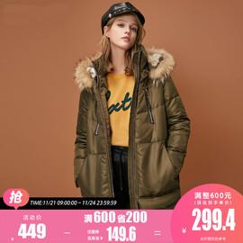 绫致 ONLY2020冬季新款连帽中长款羽绒服女118312524