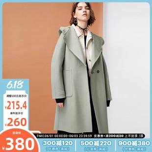 3免1|ONLY春季新款女毛呢子大衣外套中长款女|11834S520