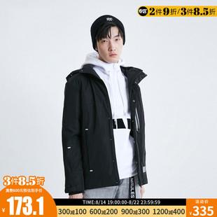 [3件8.5折]MLMR防风防泼水可拆卸连帽棉服男219109504价格