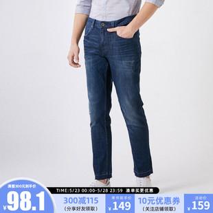 绫致SELECTED思莱德春季新款男弹力修身潮流休闲牛仔裤419132544