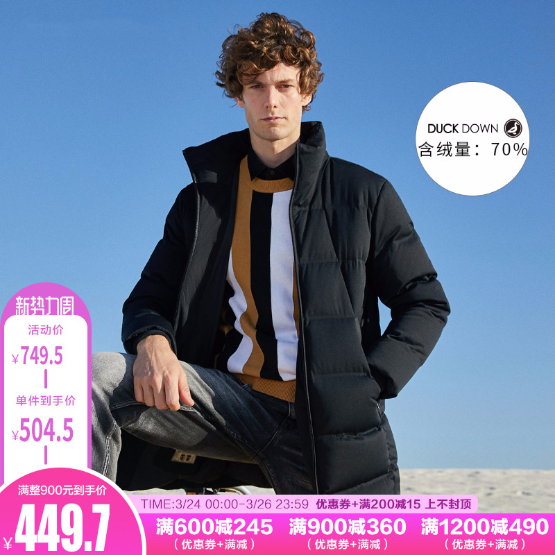 [聚]SELECTED思莱德春季男立领保暖中长款羽绒服外套418412517 thumbnail