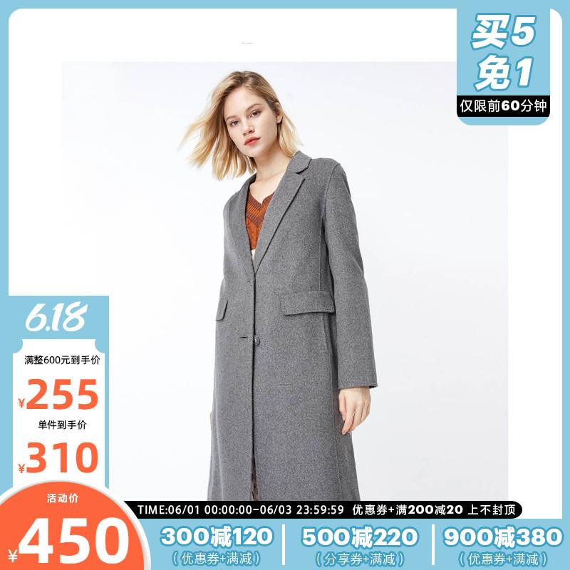 3免1ONLY春季新款赫本风双面呢含羊毛毛呢外套女|11834S535