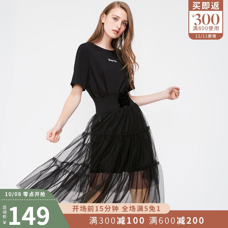 [聚]Vero Moda初秋新券后179.00元