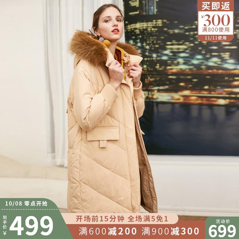 绫致vero moda冬季新款连帽羽绒服10月28日最新优惠