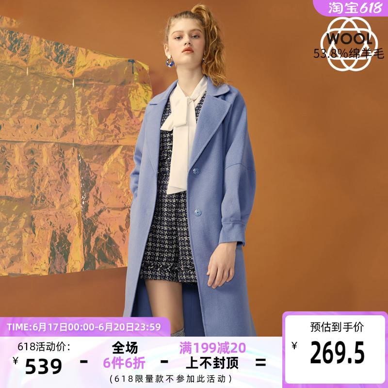 绫致Vero Moda2021新含53%羊毛插肩双面呢大衣女|320127511