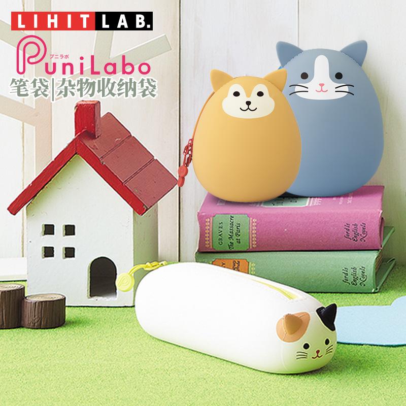 日本LIHIT LAB.可爱卡通硅胶笔袋PUNILABO动物造型零钱包化妆饰品杂物收纳袋学生笔筒文具袋铅笔盒