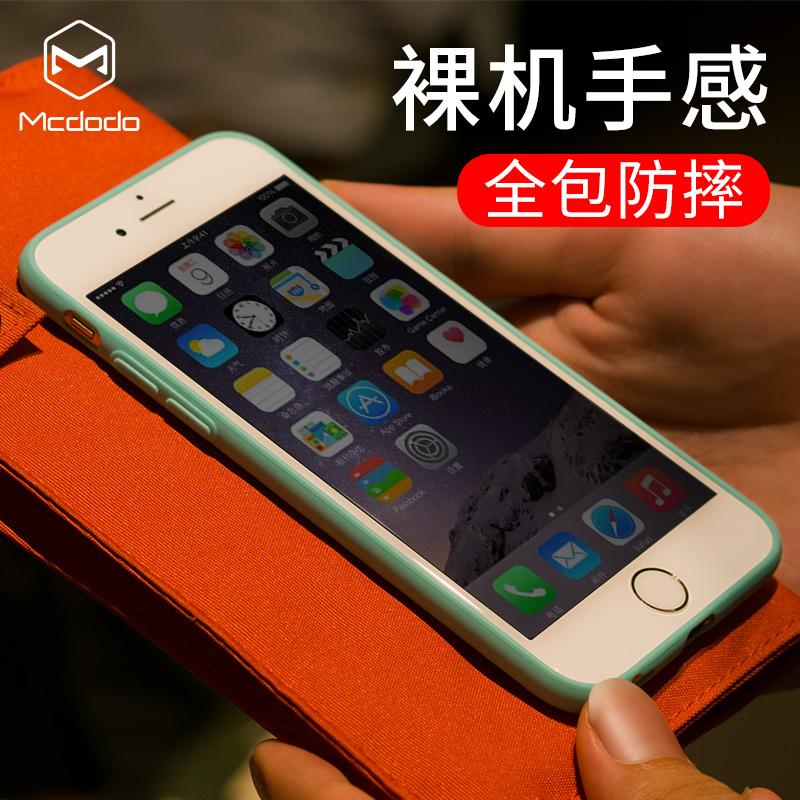 麦多多苹果6splus手机壳个性软套iPhone6硅胶全包防摔薄潮男女款
