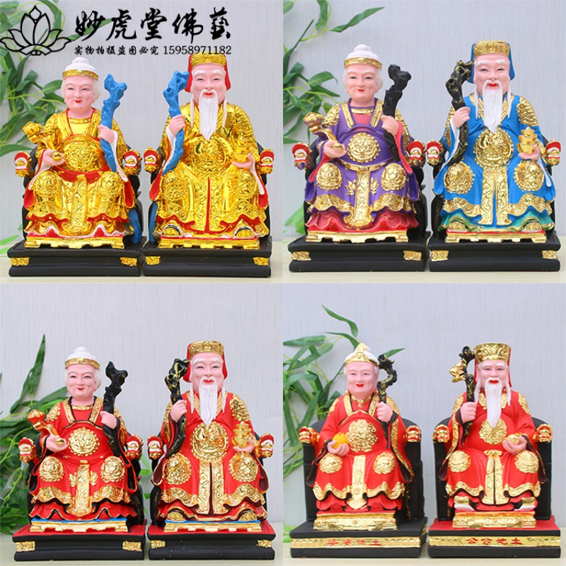 Статуи идолов Артикул 614516575363