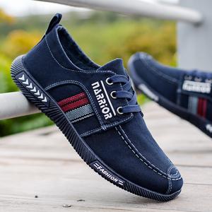 2020春夏季透气帆布鞋休闲男鞋防臭老北京牛仔布鞋防滑运动板鞋子