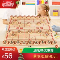 Large Chinese chess set children students solid wood folding board adult Household high-grade intellectual intelligence toys