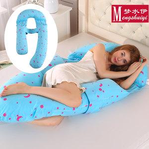 多功能孕妇枕护腰侧睡枕孕妇枕头u型枕 孕妇用品睡枕侧卧睡觉抱枕