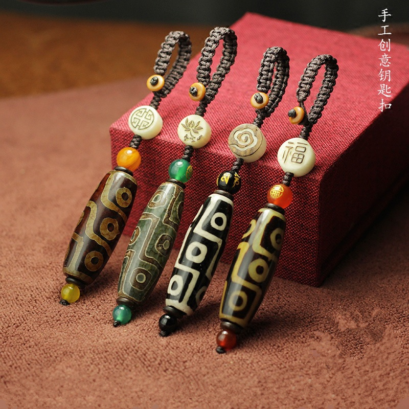 西藏九眼天珠钥匙扣钥匙挂件汽车钥匙链手工编织创意礼品包包挂饰 Изображение 1
