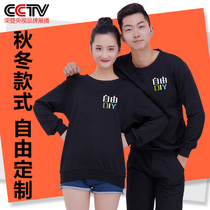 Round foreman clothes custom DIY Printing logo long-sleeved head classmate party overalls to map custom-made