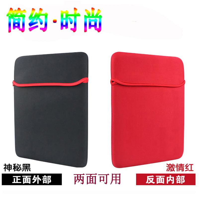 聯想ThinkPad X240 X270 X250 X230筆記本電腦內膽包12.5寸保護袋