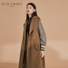 Taiping Bird Winter Dress New Korean Lattice Stitched Sleeve Wool Overcoat Women's Mid-long Knee Wool Overcoat