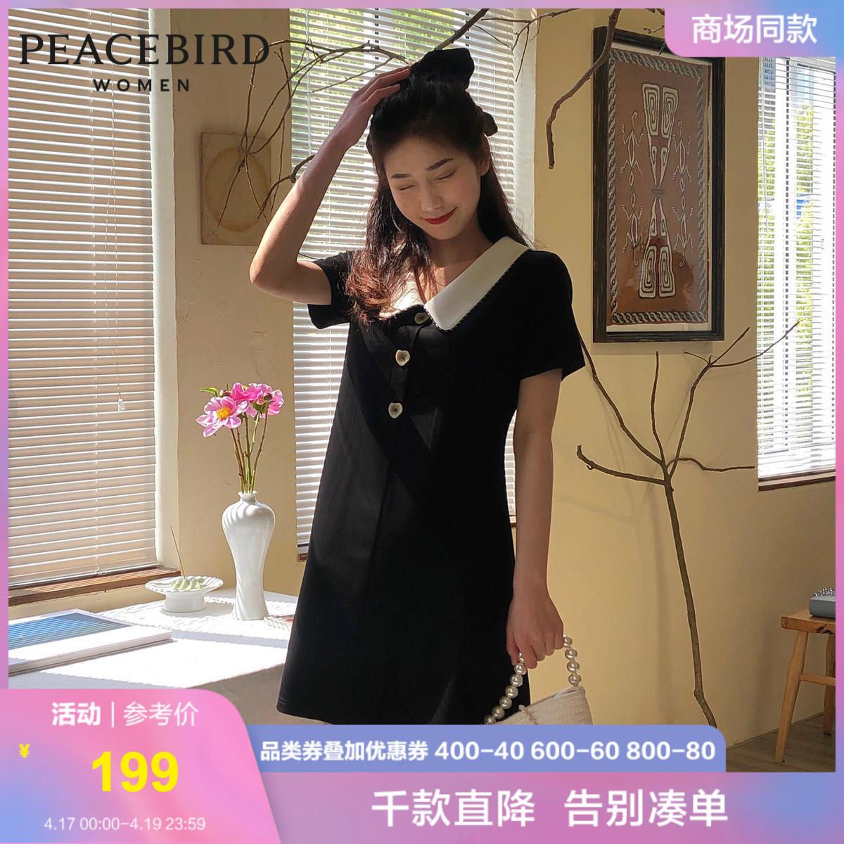 【商场同款】太平鸟翻领连衣裙女2021夏新款收腰短袖法式小黑裙 179.1元