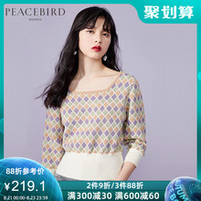 Taiping bird square collar diamond Plaid clavicle knitted sweater woman 2019 new autumn French retro waist sweater woman