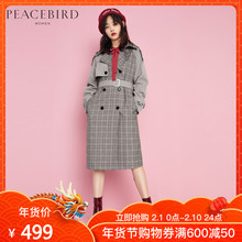Plaid trench coat female long section 2018 autumn new stitching double-breasted port wind chic coat British flat bird