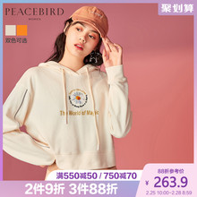 Taiping bird short hooded sweater women 2020 spring new splicing 3M reflective strip small daisy print top women