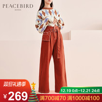 Jeans womens loose winter clothes 2018 new silhouette high waist wide legs pants skinny fashion trousers taiping bird Womens Wear