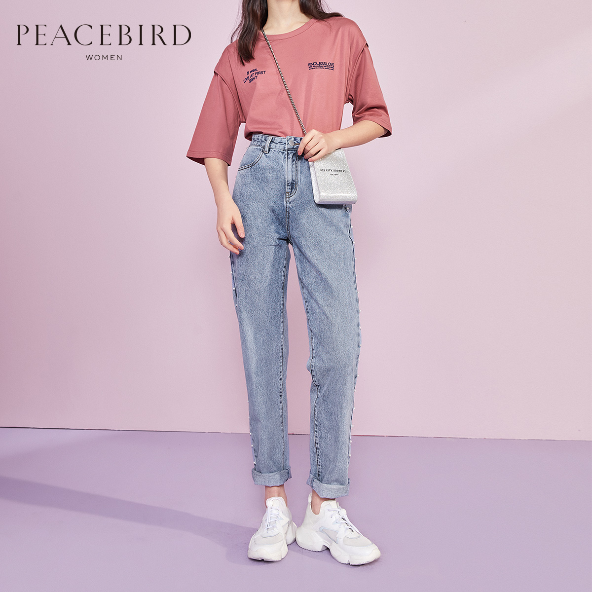 Taiping bird high waist jeans women's spring dress 2020 new leisure pearl embellishment tapered jeans women's fashion