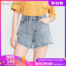 Jeans shorts, high waist and hairy brim, new spring dress of 2019, thin light blue Korean version hot pants, straight pants, Taiping bird