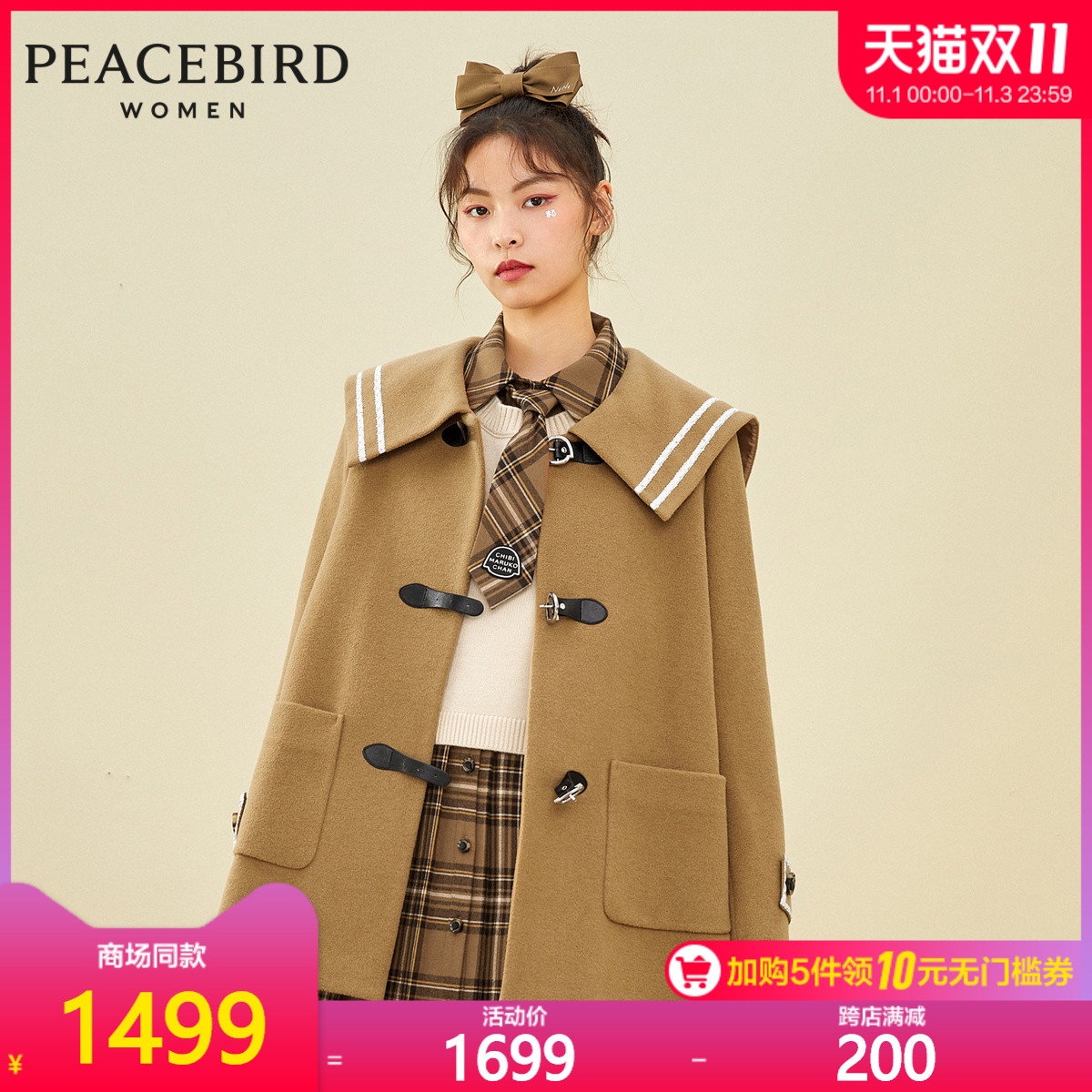 Shopping malls with the same model of Peacebird 2020 autumn and winter new cherry small balls college wind coat A6AAA4343