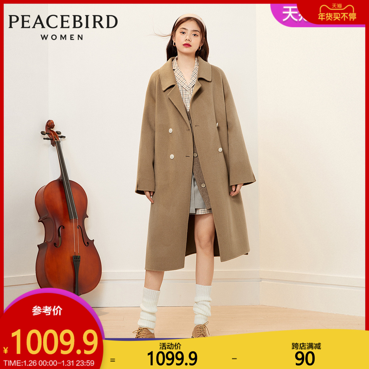 Taiping bird camel coat women's 2020 winter new double-breasted wide loose long woolen coat with side slits