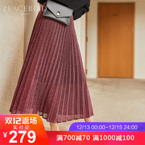 Skirt female high Waist winter clothing 2018 New Velvet medium pleated skirt stitching skirt children Taiping bird Womens Wear