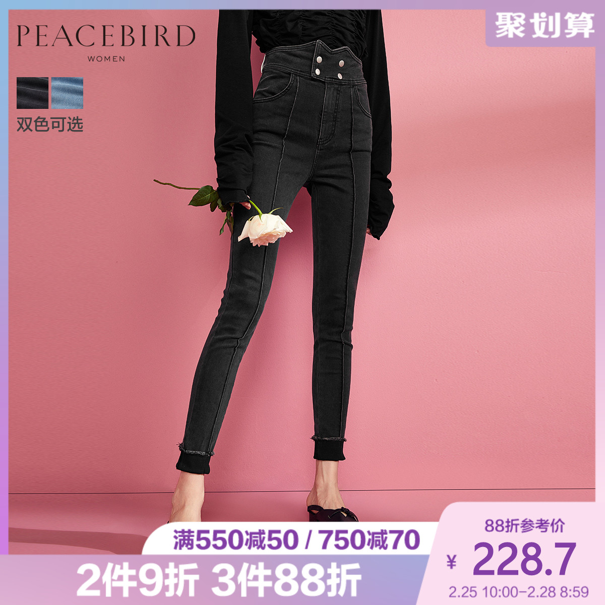 Taiping bird high waist jeans women's spring dress 2020 new design sense waist tight little feet women's jeans