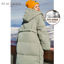 Taiping bird women's mid long down jacket women's new thickening hooded fashion long knee coat women in 2019 winter