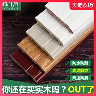 可泡水防水踢脚线木塑PVC超实木地脚线防腐耐用阻燃竹木纤维T脚线
